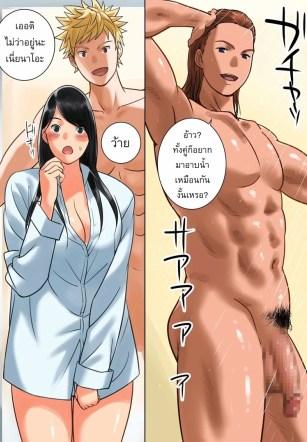 ชอบไอนั่นของแฟนคนไหนมากกว่ากัน 4 จบ – [MilkyBox (Qoopie)] Hamekurabe ~Dono Kareshi no Chinpo ga Osuki?~ – Part 4